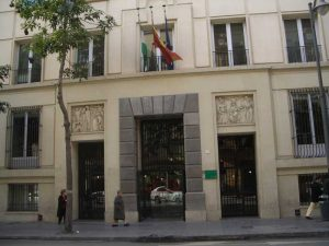 """Antiguo ambulatorio del I.A.S.S """"Caja Nacional"""" (foto: M. Méndez)"""
