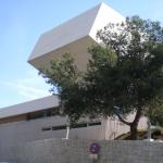 Detalle fachada principal. (Foto Francisco García Gómez).