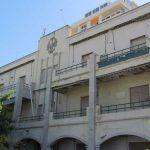 Antiguo Gobierno Militar. Fachada principal detalle (foto: G. Marín)