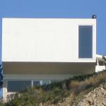Detalle fachada trasera. (Foto Francisco García Gómez).