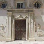 Antiguo Palacio de Justicia. Fachada lateral detalle portada (foto: G. Marín)