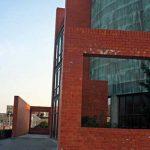 Biblioteca General de la UMA. Detalle de la fachada principal (foto Francisco Rodríguez Marín)