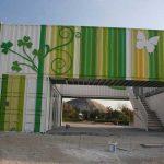 Edificio de usos múltiples del Jardín Botánico de la UMA. Detalle de la portada de acceso (foto Rodríguez Marín)