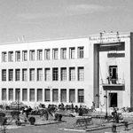actual Facultad de Bellas Artes. (Archivo Municipal de Málaga).