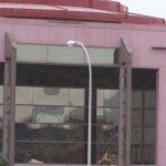 Cooperativa Farmacéutica Malagueña. Fachada lateral Oeste. Detalle (foto Francisco Rodríguez Marín)