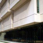 Edificio de Unicaja. Detalle fachada principal. (Foto Francisco García Gómez).